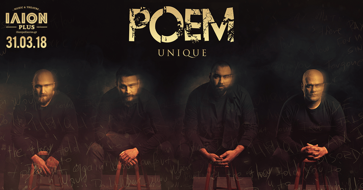 "Poem ""Unique"" live in Athens shapeshifter.gr"
