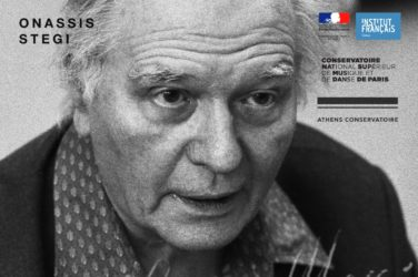 OLIVIER MESSIAEN shapeshifter