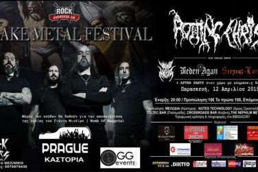 Rotting Christ Lake Metal Festival shapeshifter