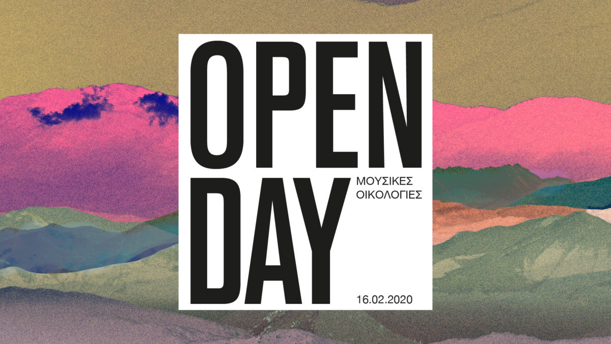 OPEN DAY 2020 shapeshifter